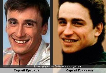 Сергей Краснов и Сергей Гриньков