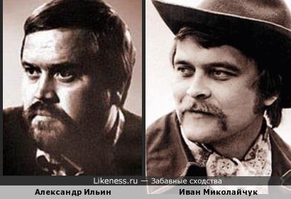 Александр Ильин и Иван Миколайчук