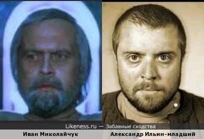 Александр Ильин-мл. и Иван Миколайчук