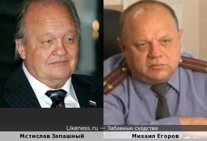 Знаменитый Мстислав Запашный и повзрослевший Миша Егоров
