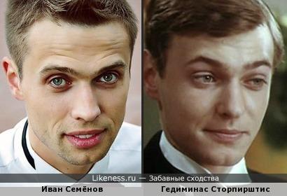 Иван Семёнов и Гедиминас Сторпирштис