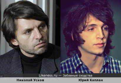 Николай Усков и Юрий Каплан