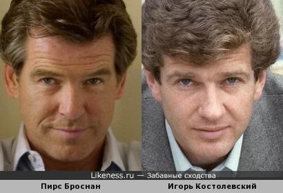 Игорь Костолевский и Пирс Броснан