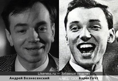 Карел Готт здесь похож на Андрея Вознесенского