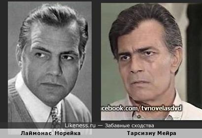 Лаймонас Норейка и Тарсизиу Мейра