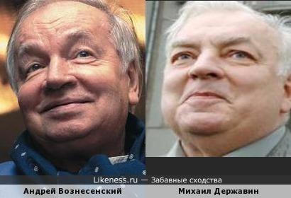Андрей Вознесенский и Михаил Державин