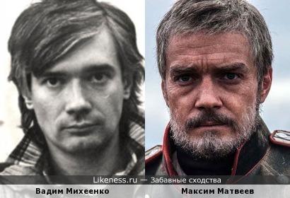 Вадим & Максим