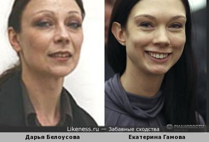 Дарья и Екатерина