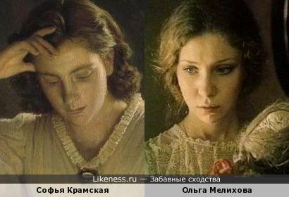 С.Н.Крамская на портрете И.Н.Крамского и актриса Ольга Мелихова