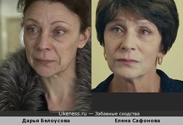 Дарья Белоусова и Елена Сафонова