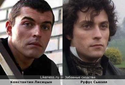 Константин Лисицын и Руфус Сьюэлл