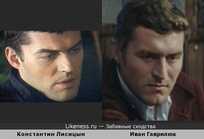 Константин Лисицын и Иван Гаврилюк