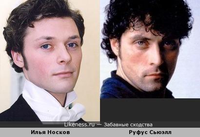 Илья Носков и Руфус Сьюэлл