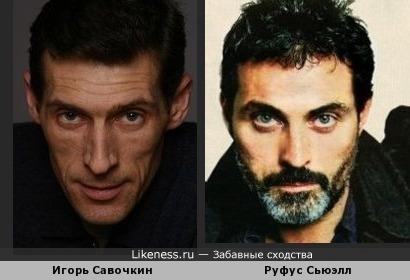 Игорь Савочкин и Руфус Сьюэлл