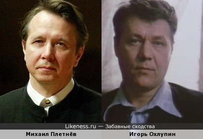 Михаил и Игорь