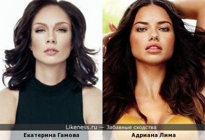 Екатерина Гамова и Адриана Лима
