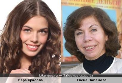 Вера Красова и Елена Папанова
