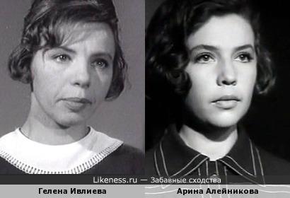 Гелена Ивлиева и Арина Алейникова