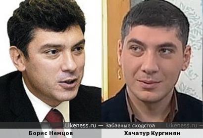 Борис Немцов и Хачатур Кургинян