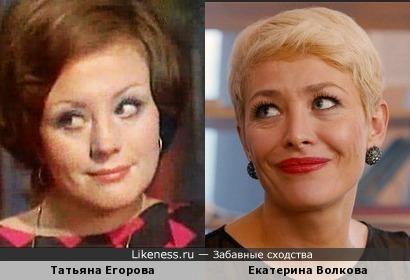 Татьяна Егорова и Екатерина Волкова