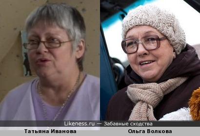 Татьяна Иванова и Ольга Волкова