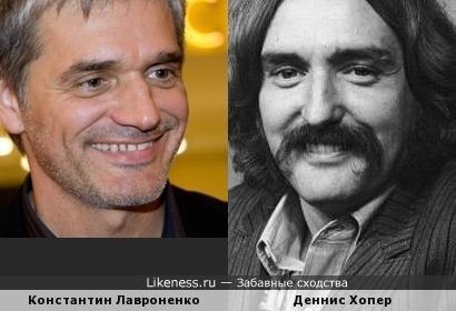 Константин Лавроненко и Деннис Хоппер