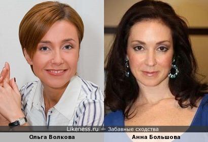 Ольга Волкова и Анна Большова