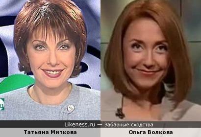 Татьяна и Ольга