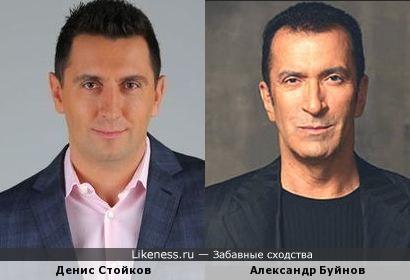 денис Стойков и Александр Буйнов