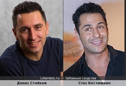 Денис Стойков и Стас Костюшкин