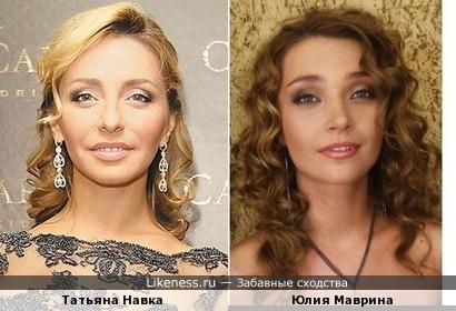 Татьяна Навка и Юлия Маврина