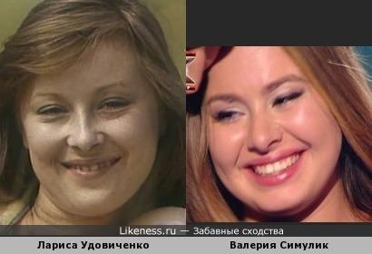 Лариса Удовиченко и Валерия Симулик
