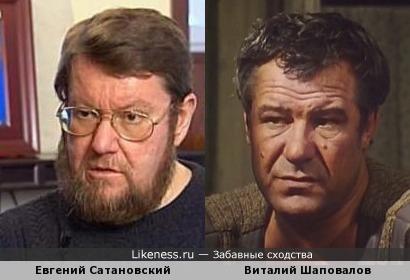 Евгений Сатановский и Виталий Шаповалов