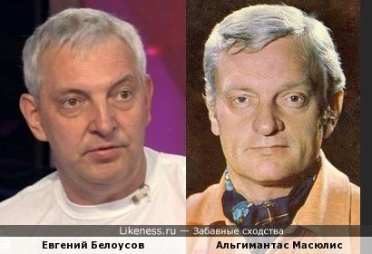литовский актёр Альгимантас Масюлис и олимпийский призёр по санному спорту Евгений Белоусов похожи!