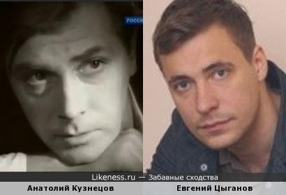 Анатолий Кузнецов на этом фото напоминает Евгения Цыганова