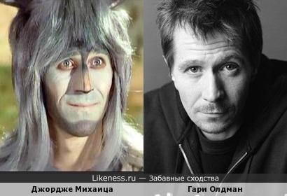 """Гари Олдман и Джордже Михаица в фильме""""Мама"""""""