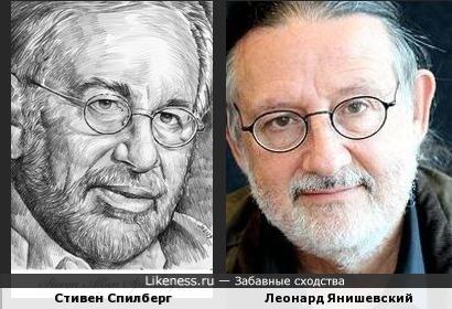 Стивен Спилберг и Леонард Янишевский2