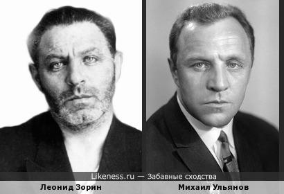 Репрессированный Леонид Зорин и Народный артист СССР Михаил Ульянов