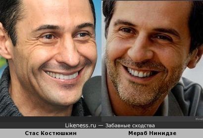Стас Костюшкин и Мераб Нинидзе