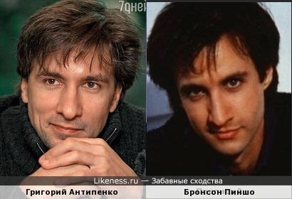 Григорий Антипенко и Бронсон Пиншо