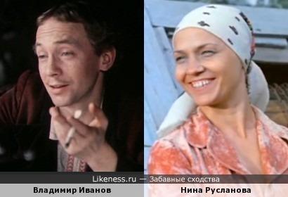 Нина Русланова и Владимир Иванов