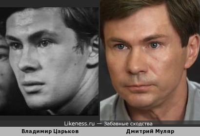 Владимир Царьков и Дмитрий Муляр