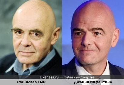 Джанни Инфантино и Станислав Тым. (с благословения Magik)