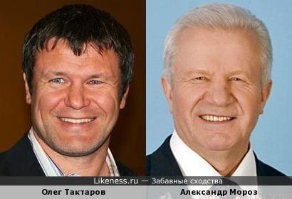 Олег Тактаров и Александр Мороз