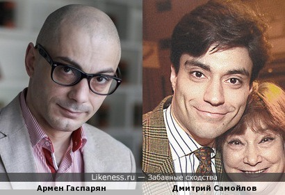 Армен Гаспарян и Дмитрий Самойлов,