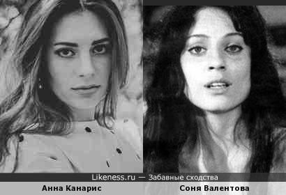Аня и Соня