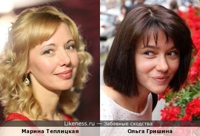 Телеведущая Нижегорожского ТВ Марина Теплицкая и актриса Ольга Гришина