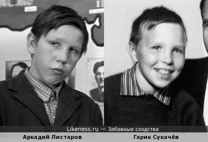 """Аркадий Листаров в фильме """"Доживём до понедельника"""