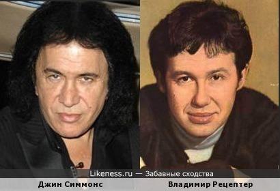 Джин Симмонс и Владимир Рецептер