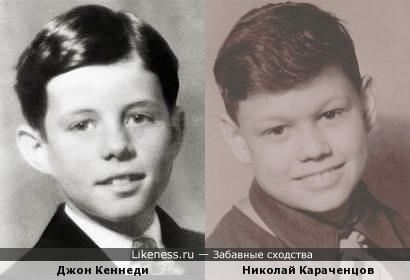 Джон и Николай в детстве